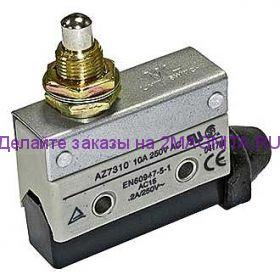 Выключатель концевой AZ 7310