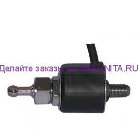 Клапан электромагнитный НХ-3 220в