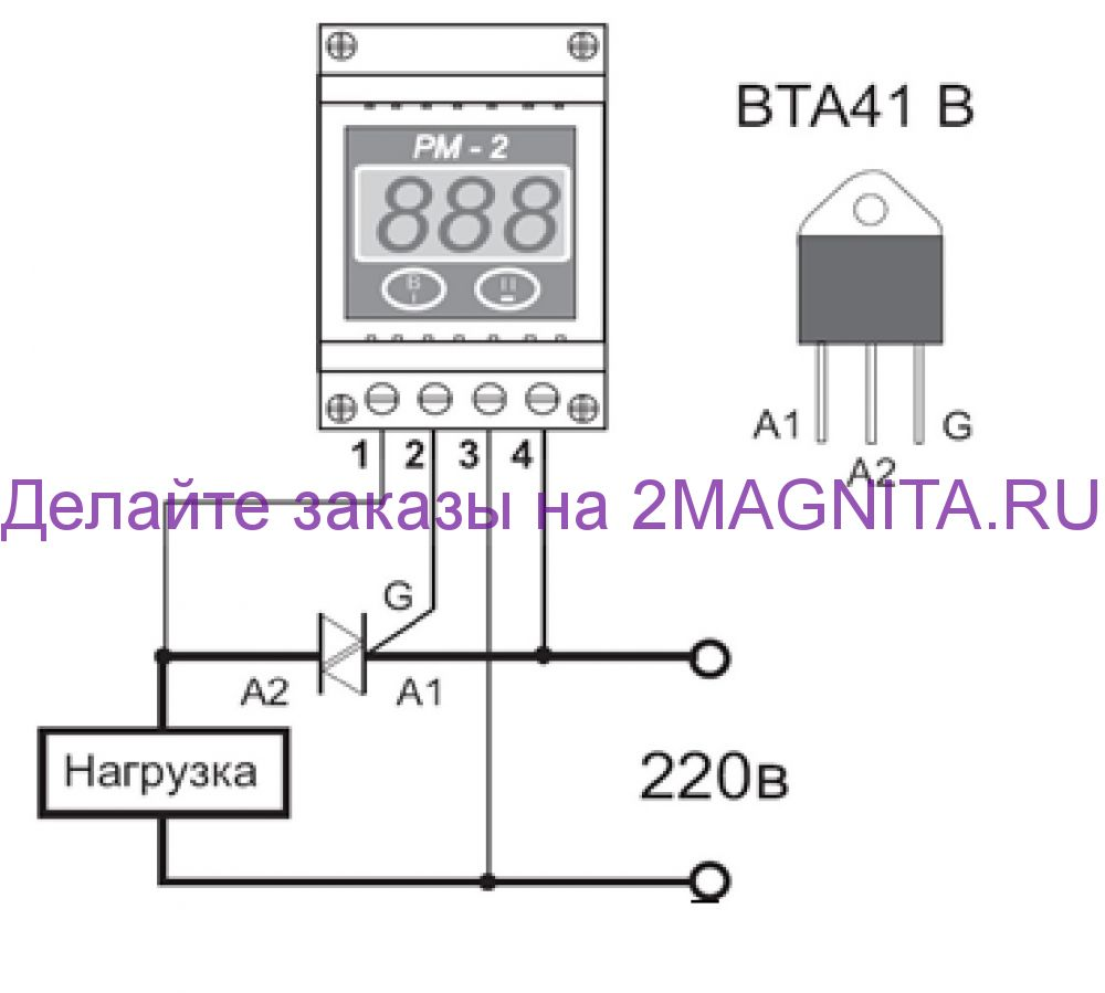 Схема подключения регулятора напряжения к лодочному мотору