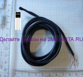 Датчик DS18B20 к ИРТ-4К+ 3провода