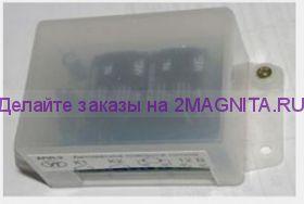 Устройство для поворота лотков с яйцами в инкубаторе АПЛ-3