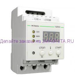 Реле времени ТЦД-2 (таймер циклический) 12в/220в