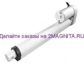 Линейный привод (актуатор) 12 В, 300 мм. 90 кг.