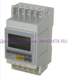Реле  времени электронное, суточное DHC8A