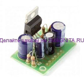 Радиоконструктор K213 (УНЧ 1x10W TDA2003)