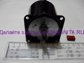Мини мотор с редуктором 60kty 220v 2 об/мин