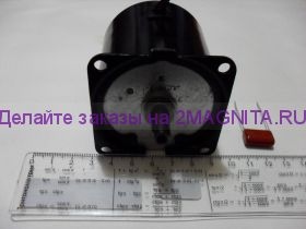 Мотор с редуктором 60kty 220v 3 об/мин