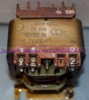 Трансформатор 12в  100 вт