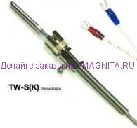Термопара TW-S(K) 4,8*30мм провод 1.5м  K(CA)