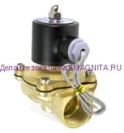 Элекромагнитный клапан для воды 1 D 220V