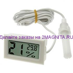 Термометр HT-2 белый с выносным датчиком влажности
