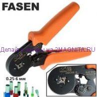 Пресс клещи HSC8 6-4 для трубчатых наконечников 0.25-6 мм,