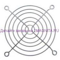 Решетка металлическая 92х92 мм, для вентилятора