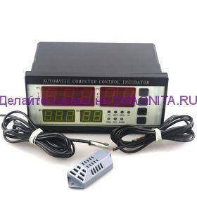 Терморегулятор ХМ 18