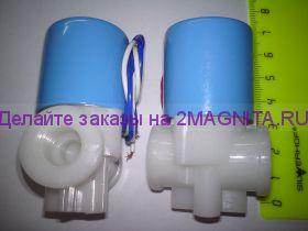 Клапан электромагнитный 220в SP61355