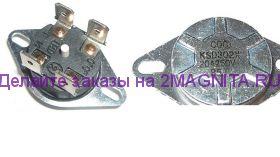 Термостат KSD 302  +85°C
