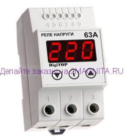 Реле напряжения 220в  V-protector Vp-63A