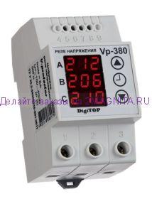 Реле контроля 3х фазного напряжения V-protector 380v