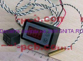 Терморегулятор ТК-12В-3Д-а (-70  +250С)