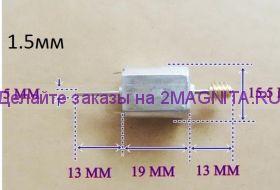 Микро-мотор двухосный MITSUMI 12 В 13500 об./мин. 030