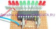 Автомобильный светодиодный вольтметр (022)
