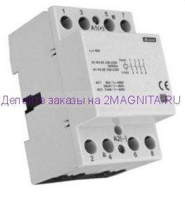 Контактор VS463-22 генератор-дом