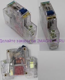 Автоматический выключатель в прозрачном корпусе